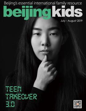 beijingkids 2019年7月刊-8月刊