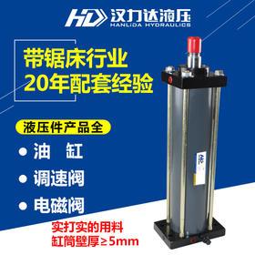 厂家直销带锯床升降油缸 带锯床液压配件4028上升油缸