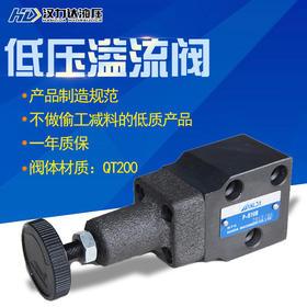 液压阀 板式低压溢流阀P-B10B   金属带锯床配件