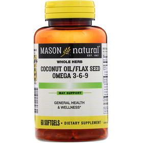 Mason Natural  椰子油亚麻籽欧米茄 3-6-9,60粒软胶囊