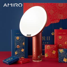 【故宫联名限量款】AMIRO化妆镜 悦目·日光镜礼盒LED带灯镜子故宫系列台式智能化妆镜子