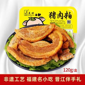 美琼锁鲜装肉粕 120g