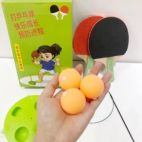 乒乓球训练器爆款家用吸盘式自练弹力软轴儿童亲子单人练球器