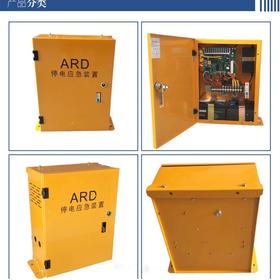 电梯断电平层 停电应急装置 新时达专用款电梯 断电自动平层救援