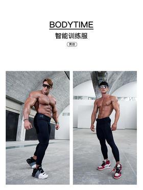 男款 BODYTIME EMS智能训练服 科技懒人健身服 Pro