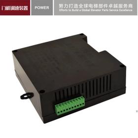 宁波门机盒XDMJ-Ts110LTS-80直流调速装置 原副厂电梯配件