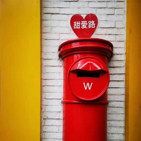 """【单身专题】10.26(周六)打卡上海最浪漫的路,徜徉在""""爱情时光隧道"""",邂逅属于你的缘分~"""
