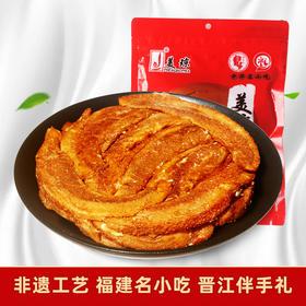 美琼传统蒜香肉粕