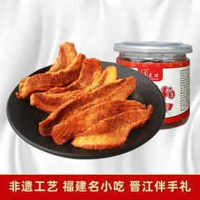 美琼罐装肉粕 100g
