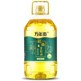 万年贡 脱脂菜籽油5L 一级脱脂专利技术 非转基因醇香食用油