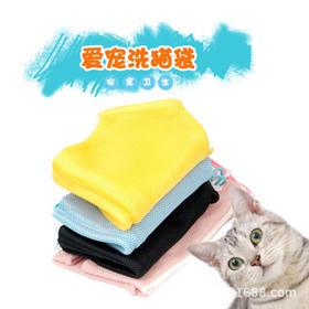 喜归|第四代洗猫袋(颜色随机发)三层加厚可拆卸洗澡袋固定袋多功能防抓猫袋