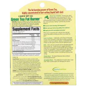 appliednutrition 速效燃脂绿茶液态软胶囊,30粒