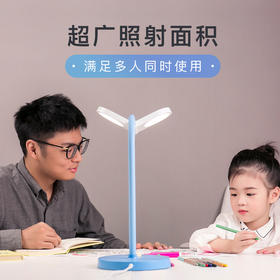 【保护孩子视力】小莱特护眼台灯,国A级专业护眼