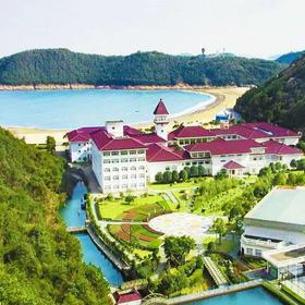 【宁波•象山】松兰山黄金海岸大酒店 2天1夜自由行套餐
