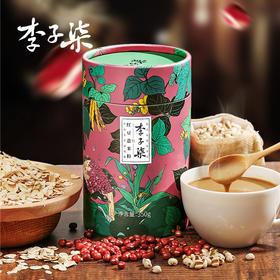 李子柒 红豆薏米粉薏仁粉代餐粉粥即食营养早餐速食懒人食品350g