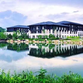 【金华•东阳】凤凰谷天澜度假酒店 2天1夜自由行套餐