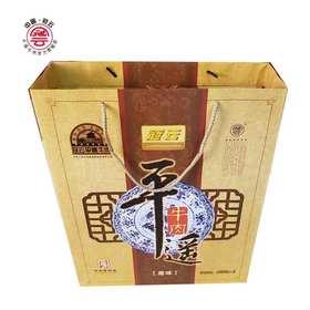 山西冠云平遥牛肉180g*8袋牛肉礼品盒(配同款礼盒手袋)年货礼盒