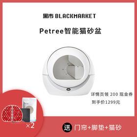 petree全自动智能猫砂盆清理器全封闭铲屎除臭电动厕所