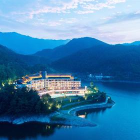 【杭州•淳安】千岛湖景澜返里度假酒店 2天1夜自由行套餐