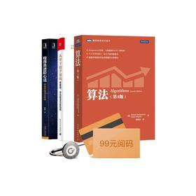「立省100」学习三件套:精选图书+时光书签+99元专栏兑换码