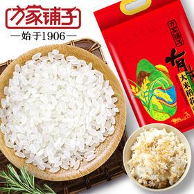 【方家铺子】有机稻花香大米 5kg/袋