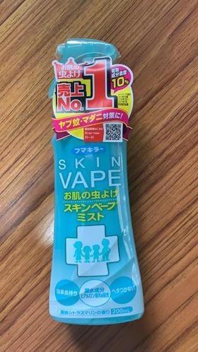 【半岛商城&货仓直购】日本vape驱蚊水 绿色/粉色 200ml 儿童可用