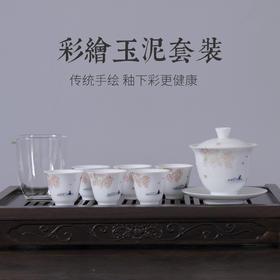茶具套装泡茶小套 功夫茶具女士景德镇陶瓷白瓷盖碗套装家用简约