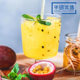 【酷热夏季来一杯!】蜂蜜百香果茶500g/罐 排毒养颜生津利咽润肠通便 美容润肤提亮肤色酸甜可口