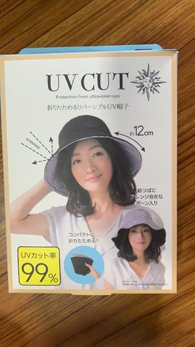 【半岛商城&货仓直购】日本uvcut防晒帽 防紫外线 渔夫帽 黑色条纹款