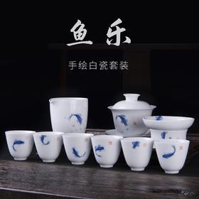 白瓷茶具套装功夫茶具青花瓷小套家用简约景德镇陶瓷茶杯盖碗套装