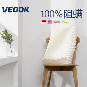veook泰国天然乳胶枕头防螨虫家用橡胶枕芯护颈椎儿童枕男女单人