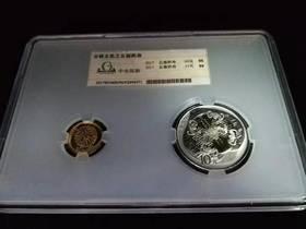 中金国衡2017年吉祥文化系列五福拱寿金银币评级币96分