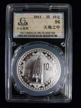 中金国衡2011世界遗产--登封天地之中历史建筑群1盎司评级币96分