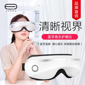 阿尔普眼部按摩仪护眼仪眼睛按摩器眼保缓解热敷智能眼罩疲劳眼袋