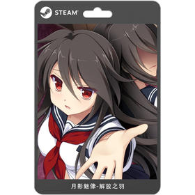 Steam正版游戏 月影魅像 解放之羽 Tsukikage no Simulacre:Kaihou no Hane 游戏礼物兑换卡