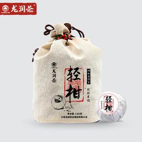 【新品】龙润新会天马小青柑陈皮普洱熟茶勐海5年陈柑普茶叶120g