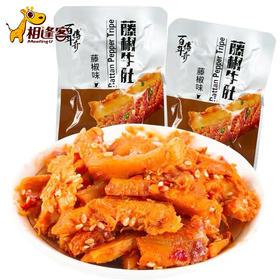 百年传奇藤椒味牛肚     辣味藤椒牛肚 牛肉类熟食休闲网红零食