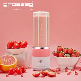格罗赛格随身果汁机 便携榨汁机10秒榨出果汁倒置摇晃不怕漏