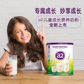 【澳洲直邮】 A2 成人成长小安素奶粉 4-12岁 750g