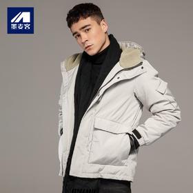墨麦客男装2018冬季新款百搭连帽短款羽绒服男白鸭绒上衣外套8819