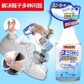 日本小林制药运动鞋除味剂球鞋用消臭剂鞋柜除臭剂去异味喷雾250g
