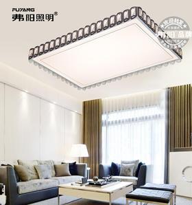 弗阳照明【新品上市】9666大长方小长方大圆小圆 套系产品三控变光辅光源 现代简约 客厅灯