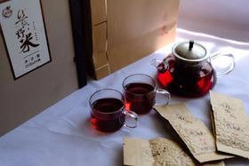 丝路野米茶【原价398元,现价188元】丰富的花青素,浓郁的米茶香味