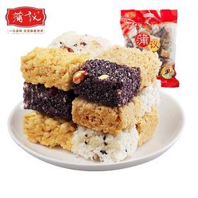 混合米花糖蛋苕酥黑米酥玉米酥混合独立包装休闲酥粗粮零食美味小吃420g