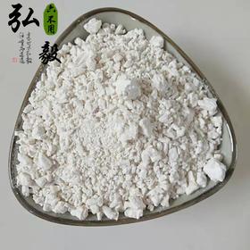 【弘毅六不用生态农场】野生葛根粉,200克/份 山东包邮
