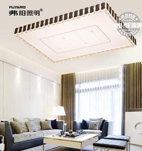 弗阳照明【新品上市】9668大长方小长方套系产品三控变光辅光源 现代简约 客厅灯