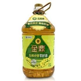 金鼎非转基因醇香菜籽油