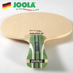 JOOLA尤拉 阿鲁纳OFF 7层碳素底板乒乓球拍底板优拉