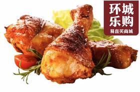 奥尔良烤鸡腿-058672