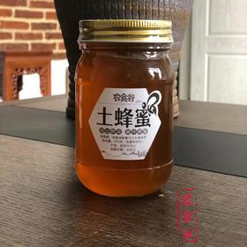 临安纯农家天然野生老巢百花蜜 19年新蜜 真正土蜂蜜净重500g/瓶   预售